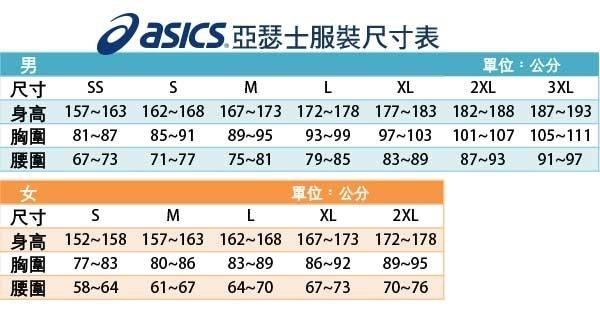 (AX) (送贈品) ASICS 亞瑟士 男 短袖運動上衣 慢跑路跑 排汗T恤 2093A024-100 [陽光樂活]