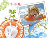 德國Swimtrainer Classic 學習游泳圈2-6歲(15~30kg)