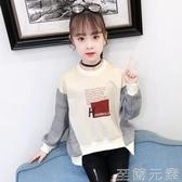 女童春裝T恤長袖打底衫新款洋氣寬鬆中大童上衣春秋季兒童犇 至簡元素