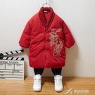 兒童新年裝 男童唐裝新款女童漢服新年服寶寶冬過年拜年服中國風兒童棉服 樂芙美鞋