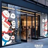 2022年新年聖誕節裝飾品店鋪雪人櫥窗玻璃貼紙布置窗花墻貼畫靜電 品味生活