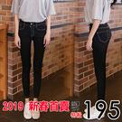 【5738】2019春夏韓版新款彈力修身顯瘦牛仔褲 小腳褲 長褲(3色可選/27-31)