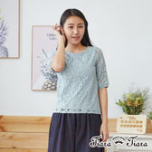 【Tiara Tiara】百貨同步aw 蕾絲花網透光短袖上衣(米白/藍綠/黑)