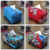 小清新條紋布藝紙巾盒小紅書紙巾套抽紙盒文藝日式化妝包收納布袋