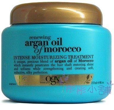 美國品牌 OGX Argan Oil of Morocco 摩洛哥優油修復護髮膜 237ml【彤彤小舖】