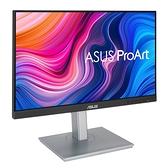 【免運費】ASUS 華碩 ProArt PA247CV 24型 IPS 專業 顯示器 16:9 薄邊框 可旋轉 內建喇叭 USB Type-C 三年保固