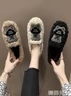毛毛鞋 毛毛鞋女秋冬季外穿新款百搭厚底加絨棉鞋一腳蹬懶人豆豆鞋 韓菲兒