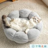 貓窩狗窩貓咪窩貓床冬季冬天暖加厚寵物【千寻之旅】