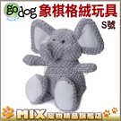 ◆MIX米克斯◆godog.超級耐咬布偶玩具系列(S),雙縫線和Chew Guard耐咬技術,寵物紓壓好玩伴