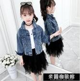 女童牛仔外套-女童牛仔外套秋裝新款韓版兒童洋氣短款中大童春秋童裝夾克潮 快速出貨