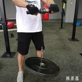 前臂訓練千斤健身家用手腕肌肉力量臂力器WZ977 【雅居屋】