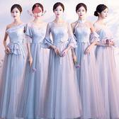 伴娘服春季正韓長袖姐妹團顯瘦伴娘禮服女宴會長款姐妹裙洋裝 巴黎時尚生活
