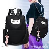 牛津布尼龍ins雙肩包女2020新款包包時尚百搭防盜大容量旅行背包