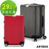 【ARTBOX】粉漾燦爛 29吋海關鎖可加大行李箱(多色任選)