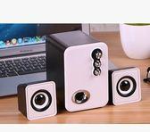 臺式機筆記本迷你小音箱USB重低音炮喇叭Dhh414【潘小丫女鞋】