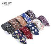 雅西歐男士窄版領帶時尚休閒棉質男結婚百搭原創個性窄領帶禮盒裝