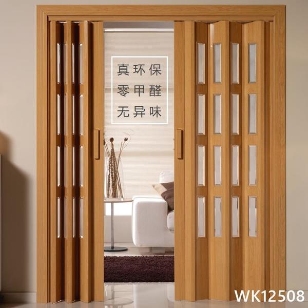 PVC折疊門 推拉門衛生間廚房門室內隔斷移門吊軌商鋪門隱形簡易門 wk12508
