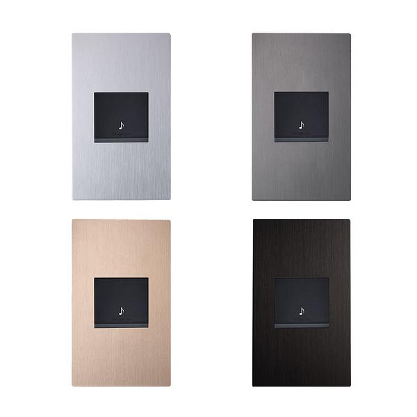 JYE 月光摩登款 電鈴壓扣蓋板組(直式)-共4色
