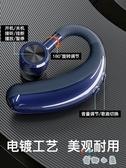 無線藍芽耳機5.0掛耳式單入耳男籃蘋果華為超長續航待機通用【奇趣小屋】