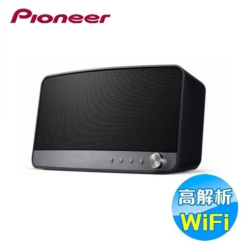 先鋒 Pioneer 無線藍牙喇叭 MRX-3B