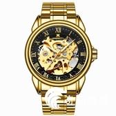 手錶  全自動機械表金色表陀飛輪鏤空防水夜光鋼帶手錶男不銹鋼學生男表  奇幻樂園