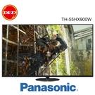 含基本安裝 Panasonic 國際牌 55吋 4K 六原色 LED 聯網液晶電視 TH-55HX900W