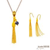 J'code真愛密碼 流金黃金墜子 送項鍊+編織夢想黃金耳環