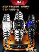 2019新款手錶男防水石英方形商務男士手錶學生韓版潮非機械錶男錶QM『摩登大道』