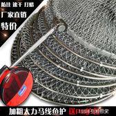 編織手工魚護防掛速幹不銹鋼雙圈漁護漁具網兜 1995生活雜貨NMS