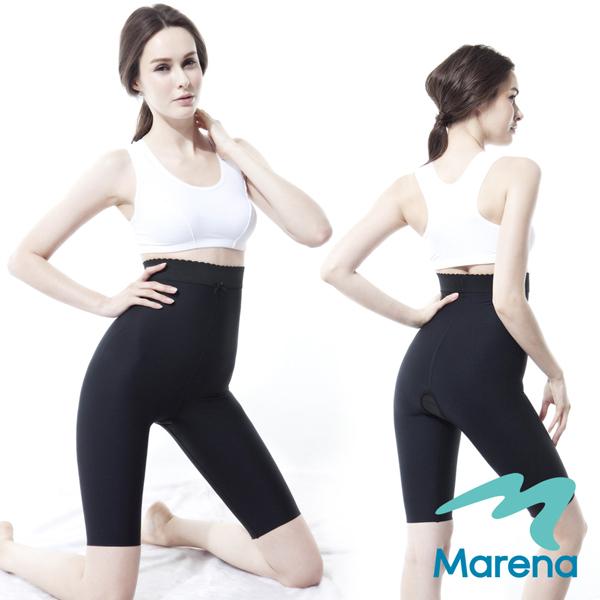 【美國原裝MARENA】高腰開檔膝上美體褲/提臀纖腿塑身抗菌束褲