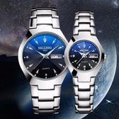 情侶對錶 男士手錶男石英錶防水學生男錶時尚潮流超薄女錶夜光正韓腕錶  中元節禮物