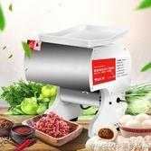 金匯緣電動切肉機商用多功能全自動切片機家用絞肉丁不銹鋼切菜機QM 美芭