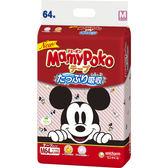 日本品牌【滿意寶寶】日本境內米奇限定版 黏貼型尿布/紙尿褲 M/L 整箱出(一箱三包)