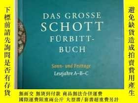 二手書博民逛書店DAS罕見GROSSE SCHOTT FÜRBITT-BUCHY12597 HERDER 出版2004