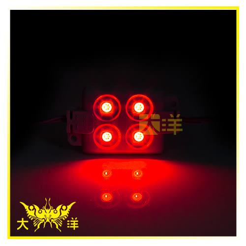 ◤大洋國際電子◢ 5630 LED 4燈方形模組 50~55Lm (白/暖白/紅/藍/綠/橙) 氣氛燈 廣告 招牌燈 1065