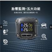 【凱佑】 現貨 機車 胎內 螢幕式 無線 胎壓偵測器 CT-350S