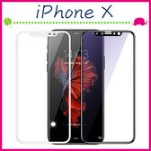 Apple iPhoneX 5.8吋 BS 曲面鋼化玻璃膜 滿版 9H螢幕保護膜 全屏鋼化膜 全覆蓋保護貼 藍光 (正面)