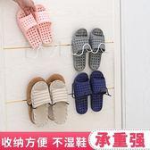 浴室拖鞋架掛式壁掛衛生間墻放瀝水免打孔置物的墻壁收納掛鉤墻上