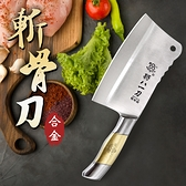 Artist精選 合金鋼斬骨刀/菜刀/剁刀(MF0506)