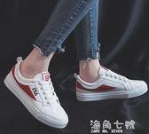 小白鞋春季新款小白板鞋韓版百搭布鞋休閒潮流夏季男鞋學生帆布鞋潮 海角七號