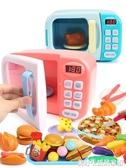 兒童微波爐玩具烤箱小孩過家家寶寶做飯廚房套裝男孩女孩仿真廚具ATF 美好生活