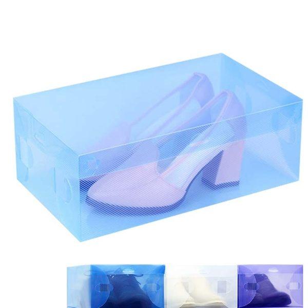 彩色塑膠透明鞋盒 彩色鞋子收納盒 整理箱 置物盒 收納盒 【C039】