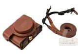 相機套 皮質 皮套 黑卡 索尼rx100m7相機包 rx100m7 配件DSC RX100 相機套-快速出貨