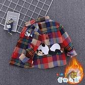 格子襯衫男女寶寶打底衫保暖開衫外套上衣【奇趣小屋】