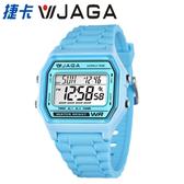 JAGA捷卡 - M1103-EE 亮彩冷光 防水指針錶-淺藍色