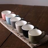 6只裝北歐簡約陶瓷濃縮意式特濃咖啡杯小號100ML花茶杯子餐廳茶杯 居享優品
