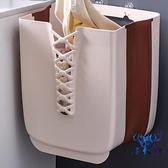 臟衣籃大容量可折疊家用臟衣服收納筐浴室衛生間臟衣簍【古怪舍】