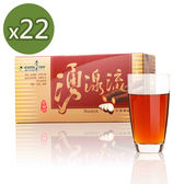 特惠青玉牛蒡茶湧湶流紅棗牛蒡茶包6g 20 包入盒x22 盒
