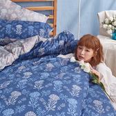 床包被套組 / 雙人【麗迪亞】含兩件枕套  100%精梳棉  戀家小舖台灣製AAS212