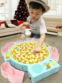 釣魚玩具兒童電動1套裝益智男童寶寶女 cf